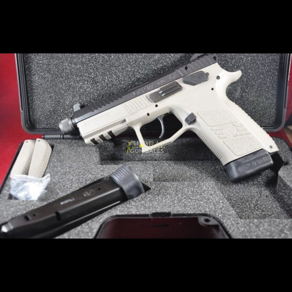 CZECH CZ P-07 URBAN GREY SUPPRESSOR READY